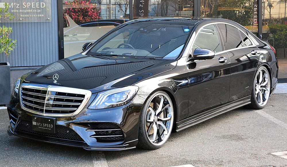 Mercedes Benz S 400 d AMG スタイル PrussianBlueゼウス エアロドレスアップ新車 Front