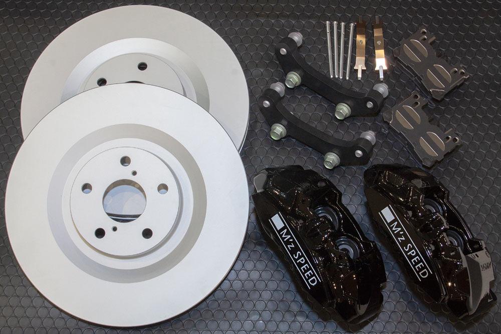 Front φ356 4POT Brake Kit