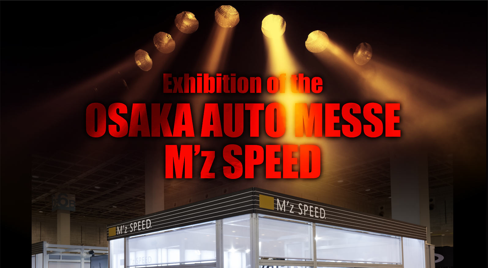 Exhibition of the OSAKA AUTO MESSE 2017 M'z SPEED