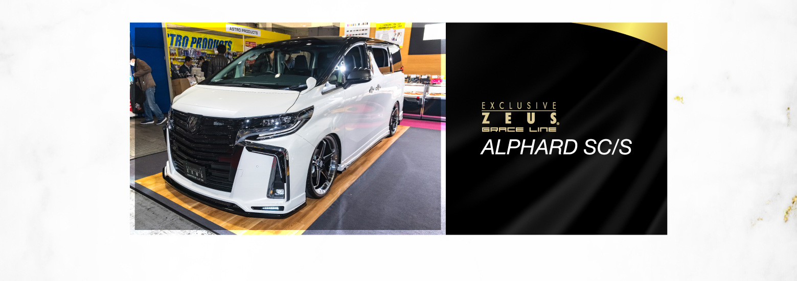 EXCLUSIVE ZEUS.GRACE LINE ALPHARD SC/S