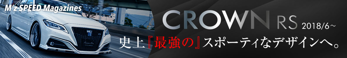 CROWN RS Prussian Blue M'z SPEED Magazine