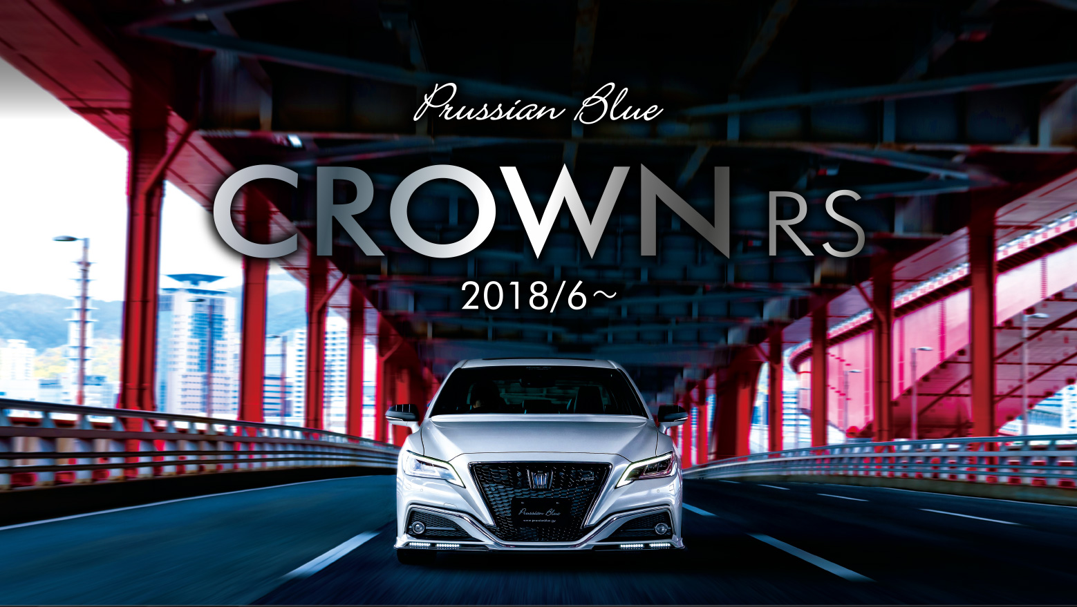 CROWN RS Prussian Blue