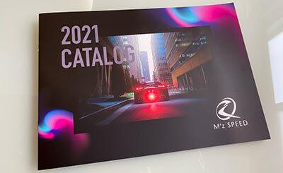 2020カレンダー請求イメージ