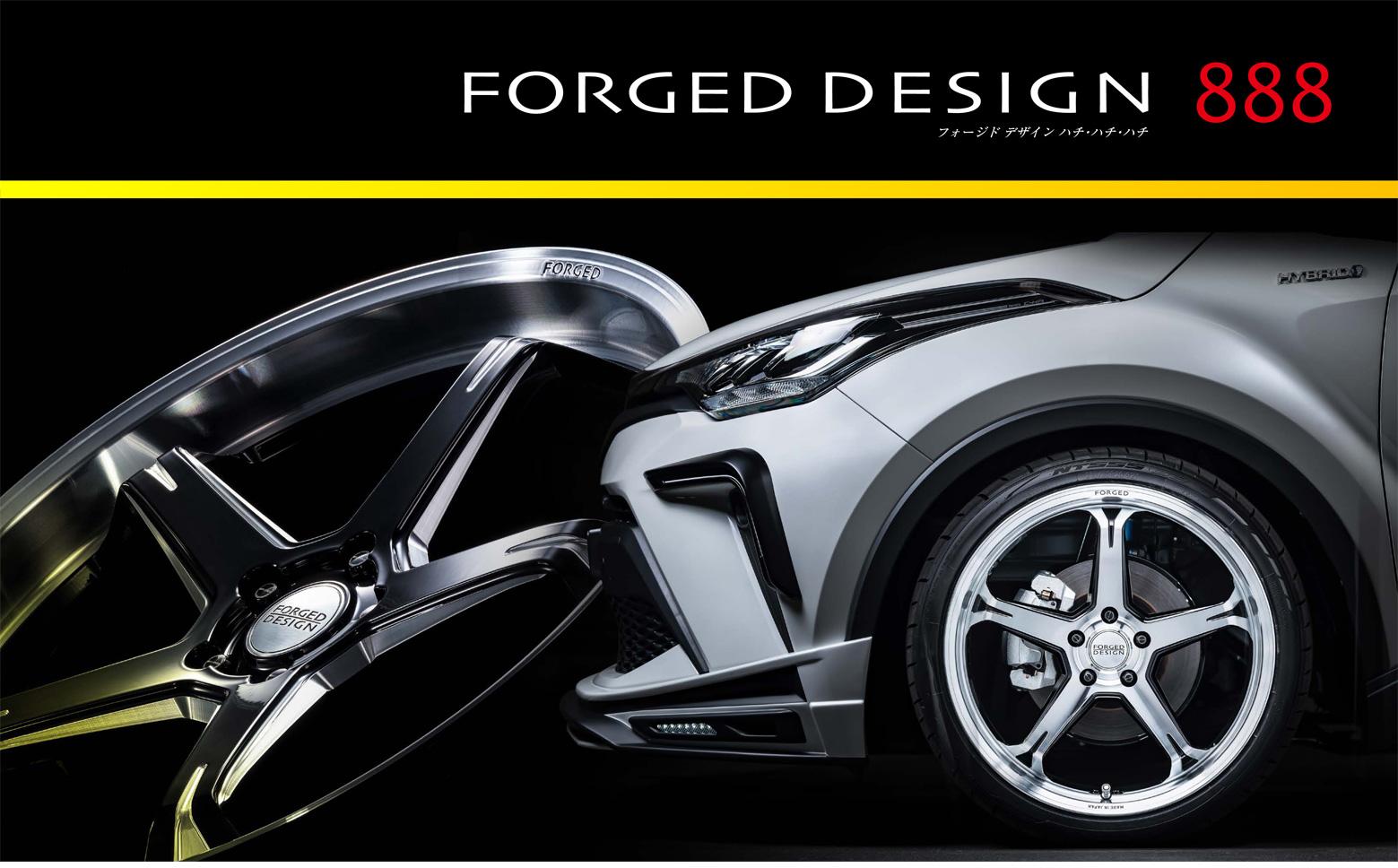 FORGED DESIGN 888 フォージド デザイン ハチ・ハチ・ハチ