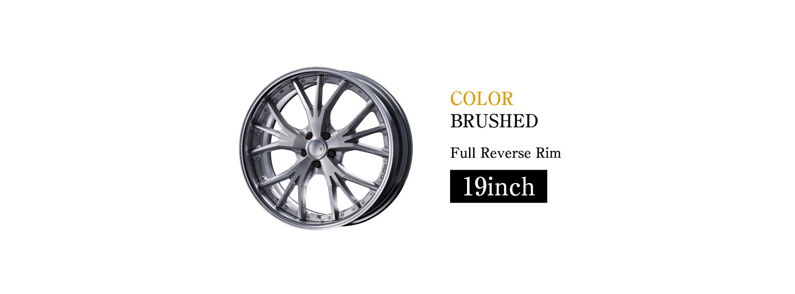 COLOR BRUSHED Reverse Step Rim 20inch