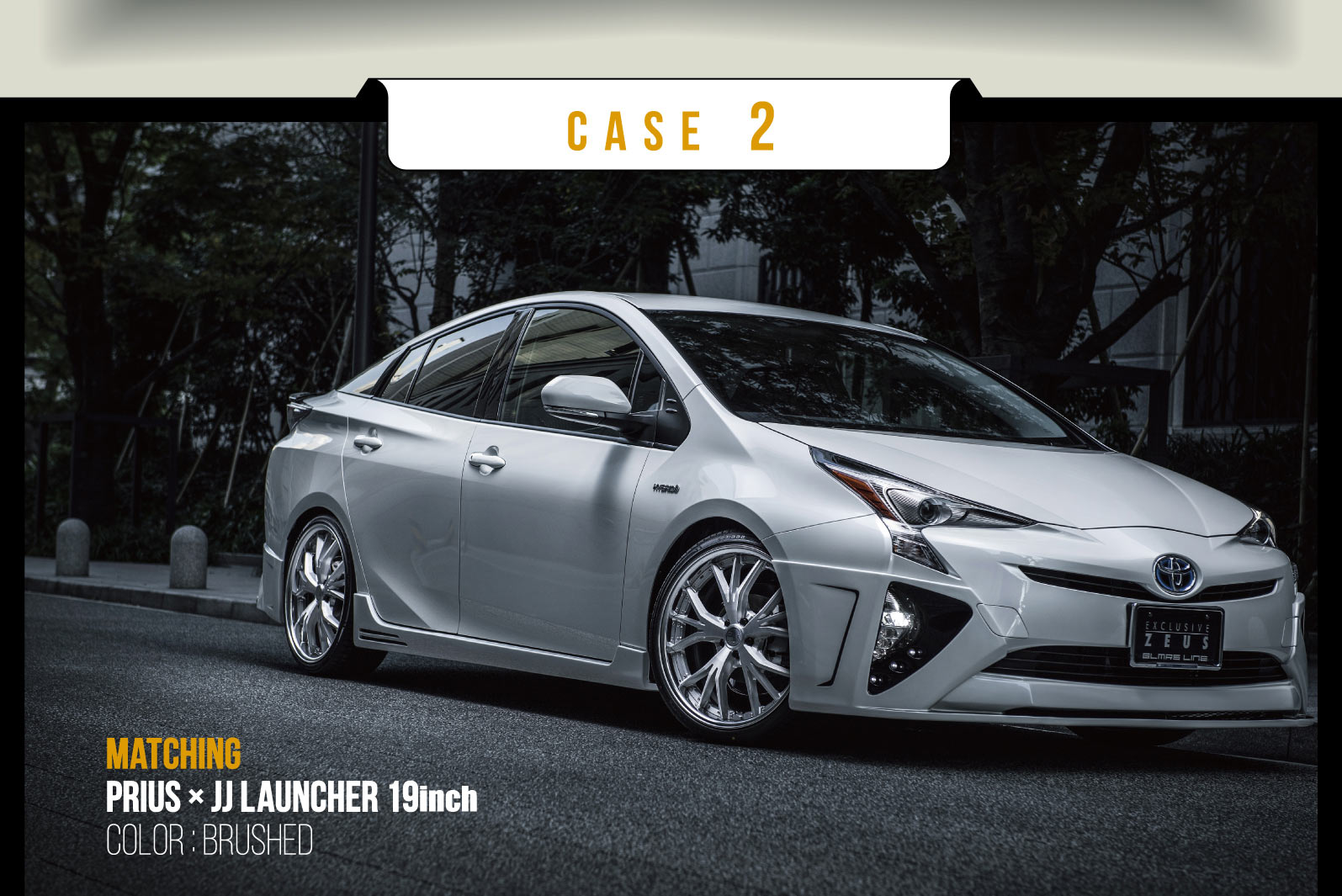 CASE 2 MATCHING PRIUS × JJ Launcher 19inch COLOR : BRUSHED