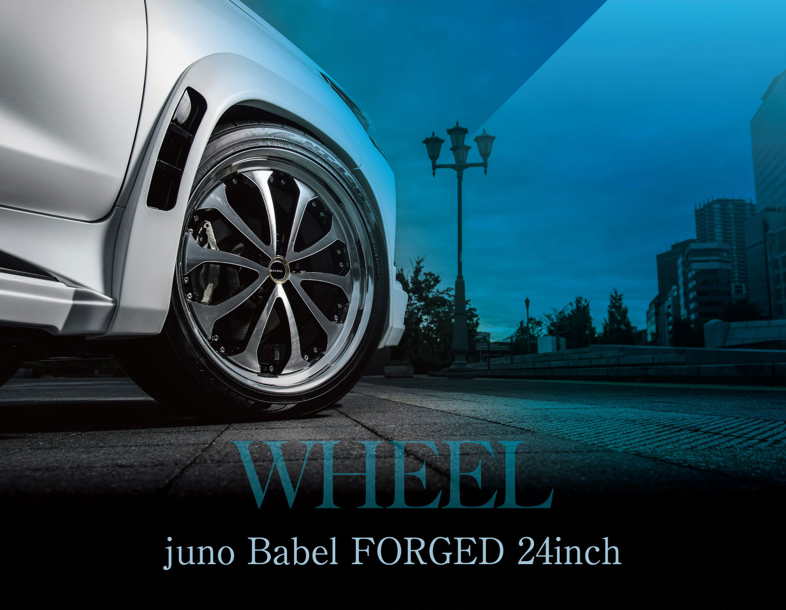 WHEEL juno Babel FORGED 24inch