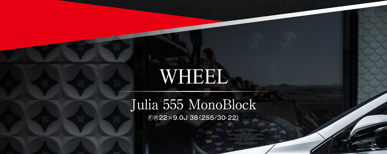WHEEL Julia 555 MonoBlock FR22×9.0J 38(255/30-22)