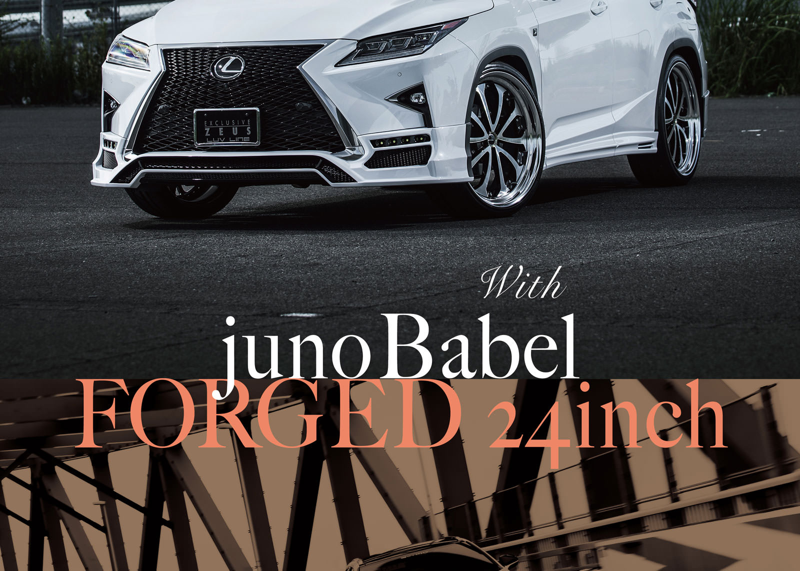 With juno Babel FORGED 24inch