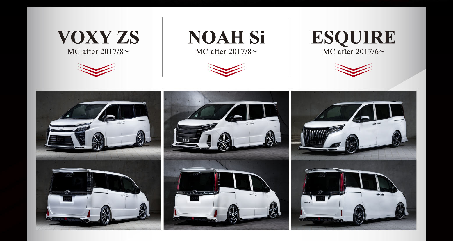 VOXY ZS MC after 2017/8~ NOAH Si MC after 2017/8~ ESQUIRE MC after 2017/6~