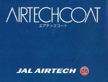 JAL エアテックコート [超親水性] セット M