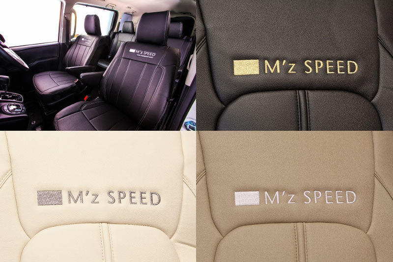 M'z SPEEDシートロゴ(運転席・助手席)