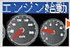 スターターユニット[J-763PS]+純正スマートキー(スペア1個)