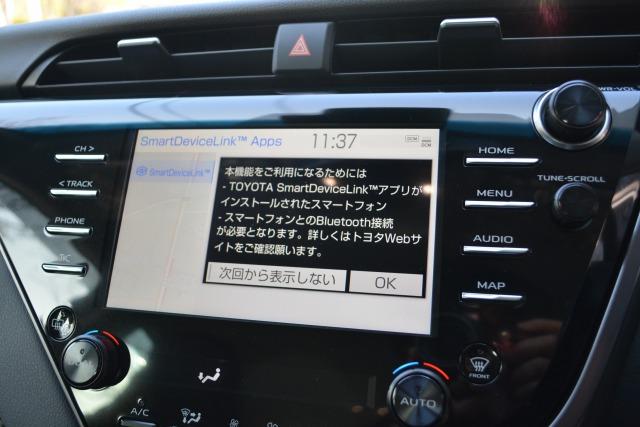 トヨタ:カムリ
