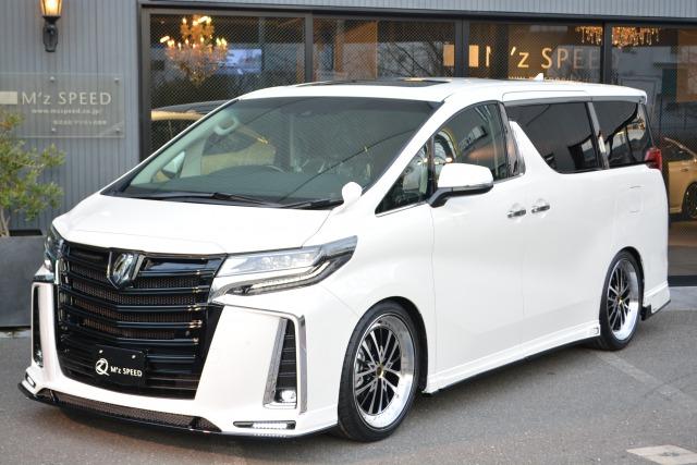 高知県 MZ高知展示車