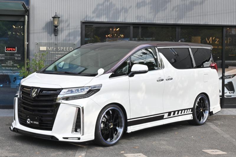 大阪府 エムズスピード 大阪展示車