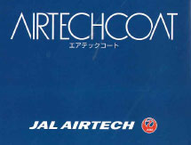 JAL エアテックコート [超親水性] セット S