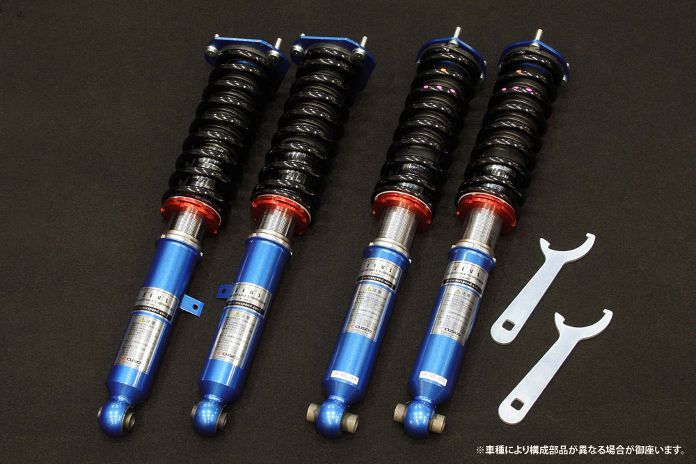 ADJUSTABLE SUSPENSION V-spec.