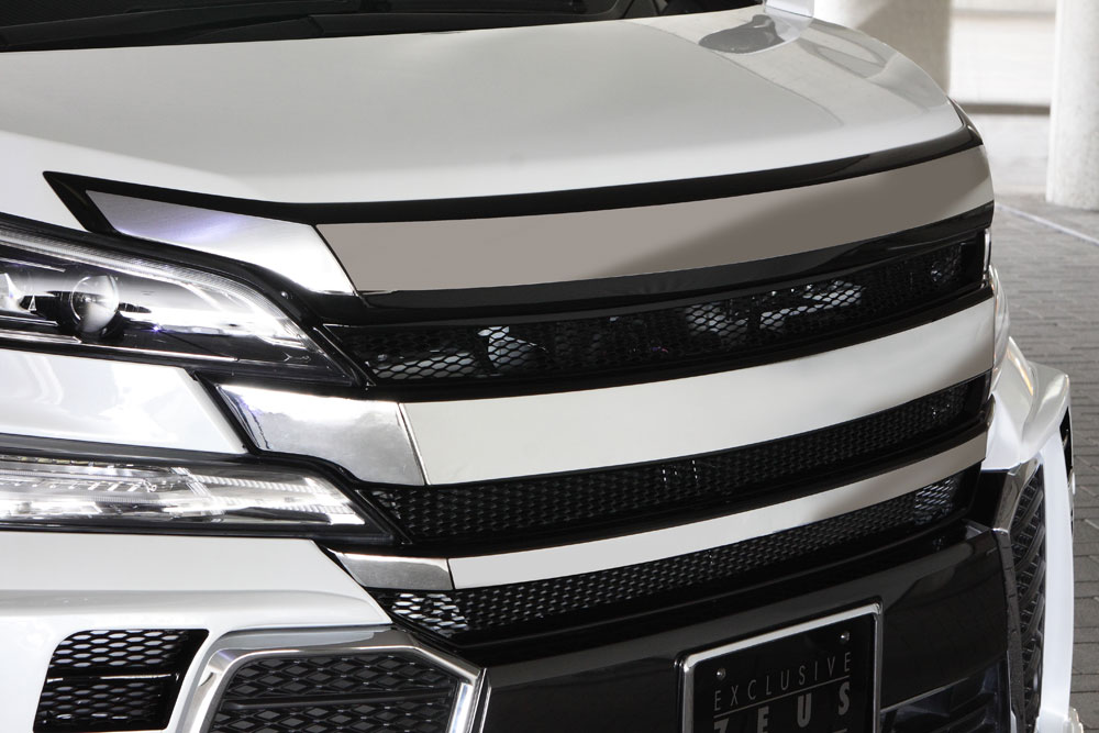 Front Grille (Chrome Film Model)