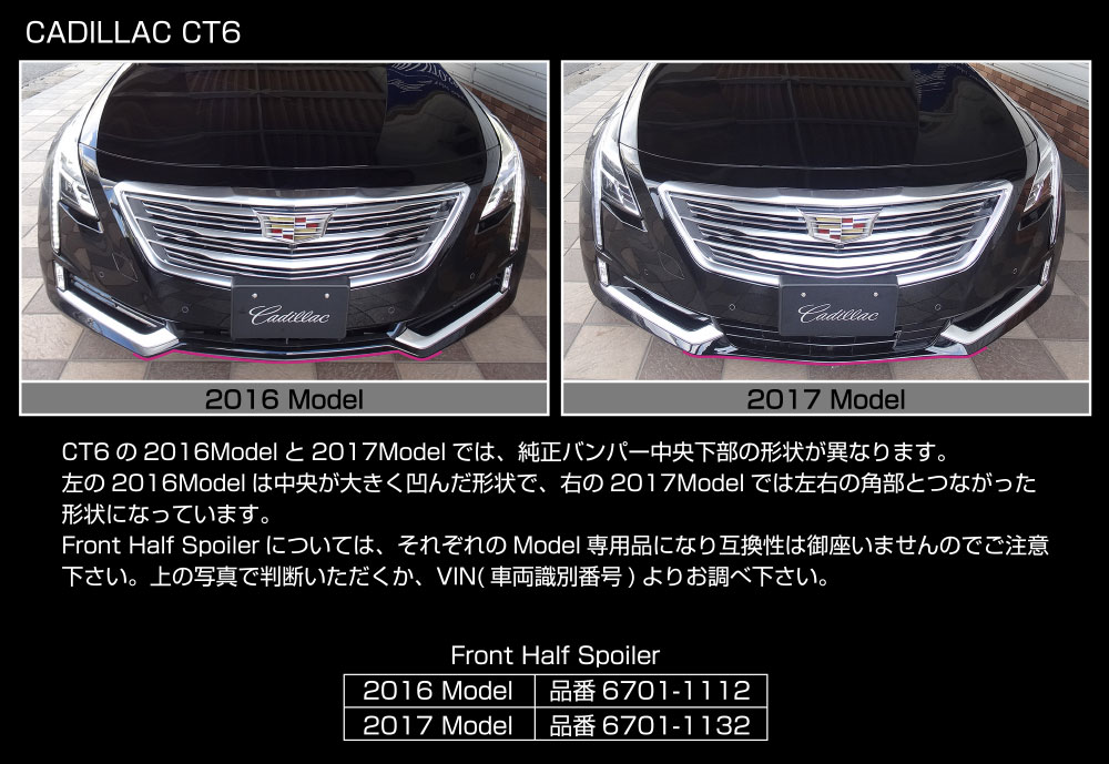 Mz SPEED BodyKit CT6 CADILLAC CT6O1SL2017