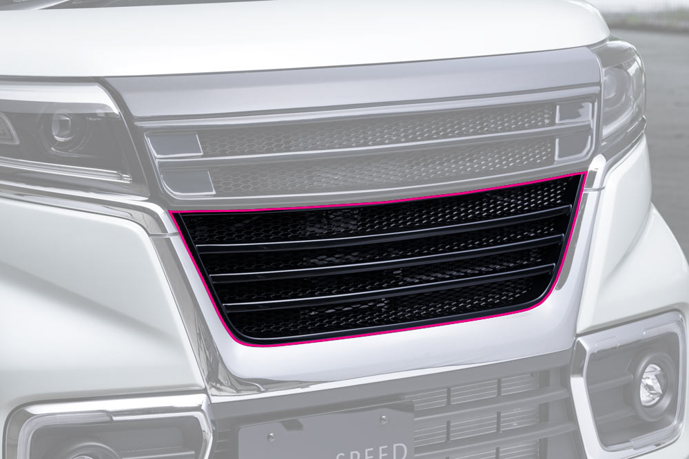 Front Grille Lower
