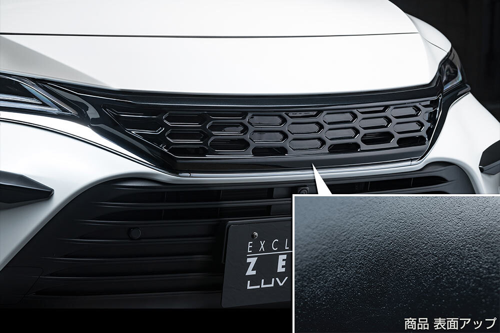 Front Grille Type A(AES製)